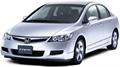 Civic 7 (VII) 2000-2005