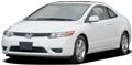 Civic 8 (VIII) 2006-2012