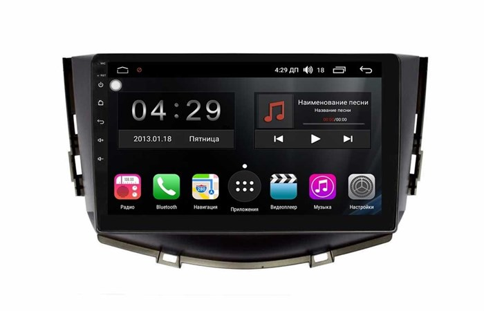 Farcar RL198R + can (S300) с DSP для Lifan X60 I 2012-2016 на Android 9.0 - фото 101087