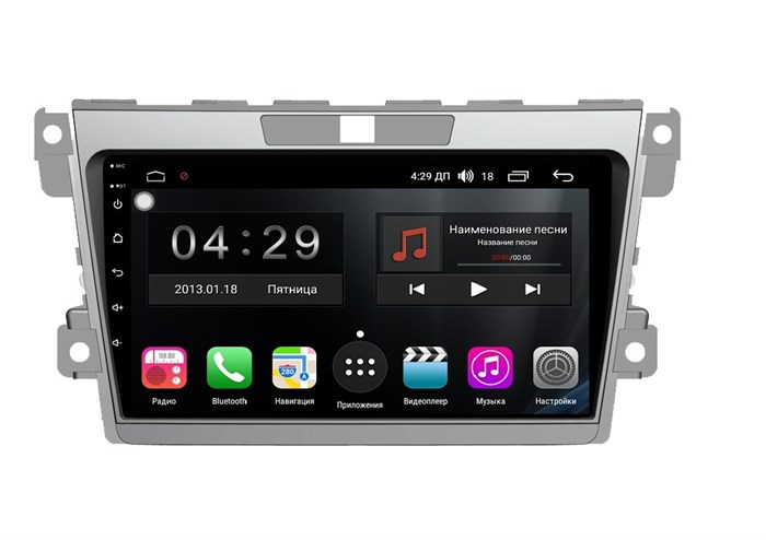 Farcar RL097R (S300) с DSP для Mazda CX-7 I 2006-2012 на Android 9.0 - фото 101207