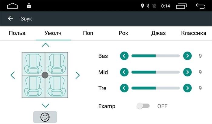 Штатная магнитола Roximo 4G RX-1110 для Toyota Rav4 (Android 6.0) - фото 11286
