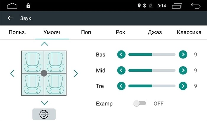 Штатная магнитола Roximo 4G RX-1116 для Toyota Land Cruiser Prado 150, 2013 (Android 6.0) - фото 11326