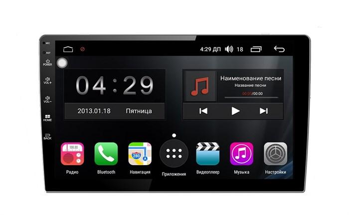 Farcar RL855R (S300) с DSP для Universal 9 дюймов на Android 9.0 - фото 114117