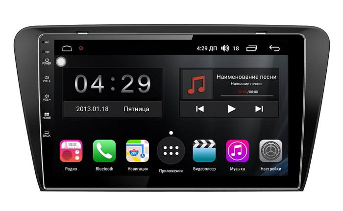 Farcar RG483R (S300) SIM-4G с DSP для Skoda Octavia III (A7) 2013-2018 на Android 9.0 - фото 115444