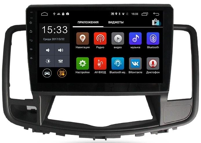 Штатная магнитола CarMedia MKD-1084 Nissan Teana II 2008-2013 Android 7.1 - фото 12089