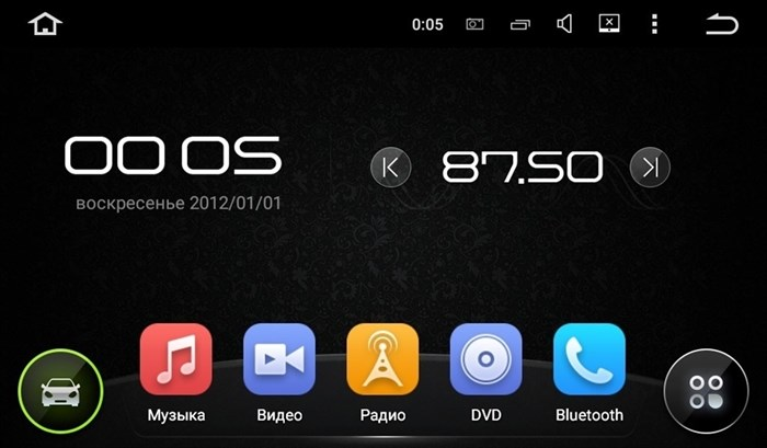 Штатная магнитола 2 DIN CarMedia KD-6952 Android 5.1 - фото 12188