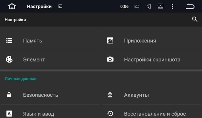 Штатная магнитола 2 DIN CarMedia KD-6952 Android 5.1 - фото 12192