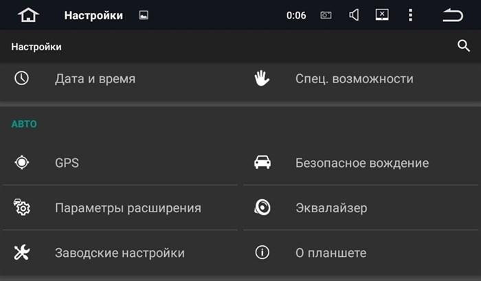 Штатная магнитола 2 DIN CarMedia KD-6952 Android 5.1 - фото 12193