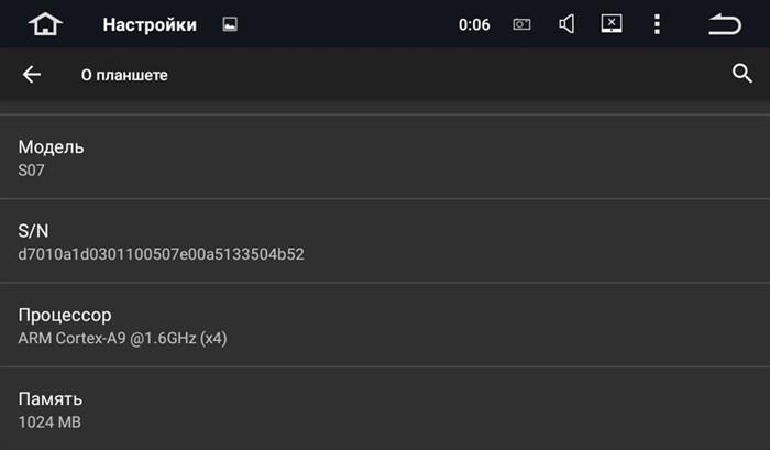 Штатная магнитола 2 DIN CarMedia KD-6952 Android 5.1 - фото 12194