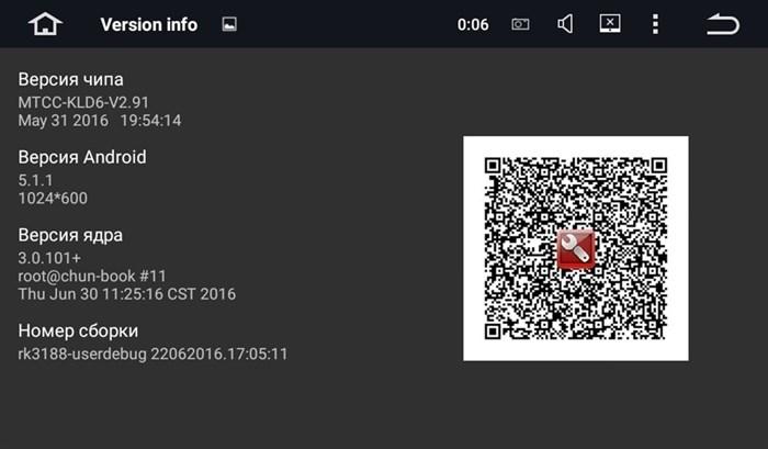 Штатная магнитола 2 DIN CarMedia KD-6952 Android 5.1 - фото 12195