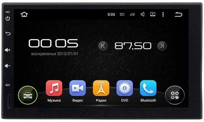 Штатная магнитола 2 DIN CarMedia KD-7095 Android 5.1 - фото 12225