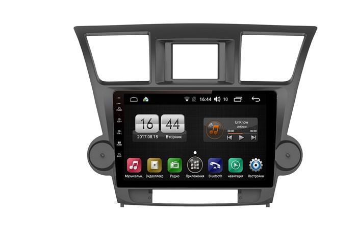 FARCAR LY035R+can (S185) с DSP для Toyota Highlander (U40) 2007-2013 на Android 8.1 - фото 125343