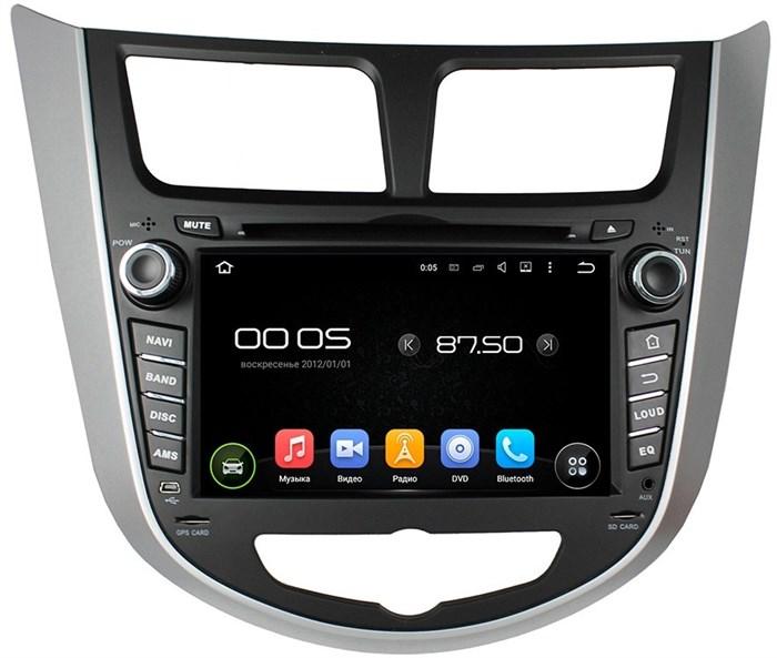 Штатное головное устройство CarMedia KD-7025 Hyundai Solaris 2011-2016 Android 5.1 - фото 12537