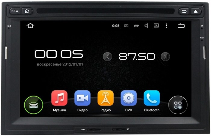 CarMedia KD-7081 Citroen C2, C3, C3 Picasso, Berlingo II, Jumper Android 5.1 - фото 13032