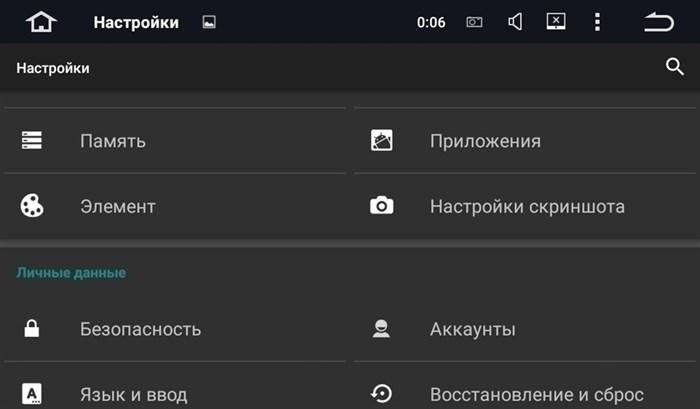 Штатное головное устройство CarMedia KD-1027 Skoda SuperB 2015+ Android 5.1 - фото 13067
