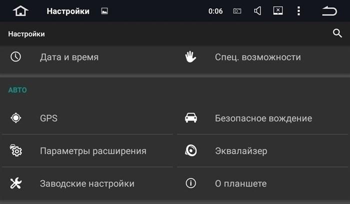 Штатное головное устройство CarMedia KD-1027 Skoda SuperB 2015+ Android 5.1 - фото 13068