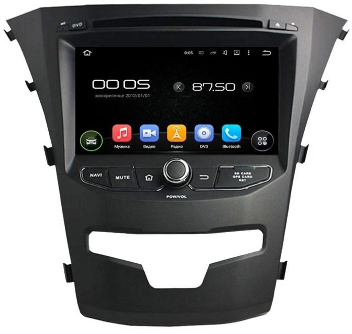 Штатное головное устройство CarMedia KD-7225 SsangYong Actyon 2013+ Android 5.1 - фото 13102