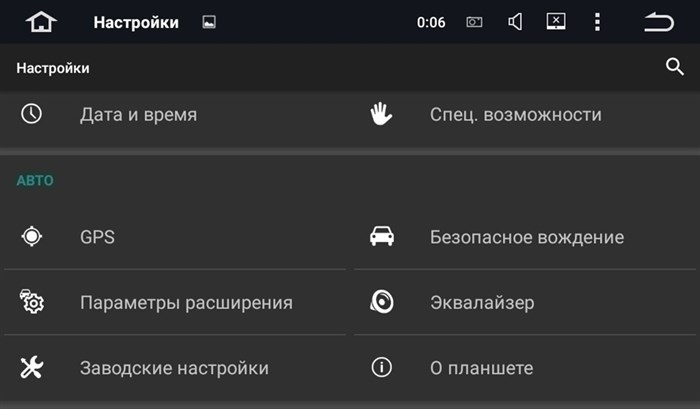 Штатное головное устройство CarMedia KD-1012 Volkswagen Passat 2015+ Android 5.1 - фото 13366
