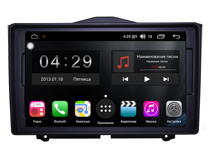 Farcar RL1206R (S300) с DSP для Lada Granta I 2018-2019 на Android 9.0 - фото 143888