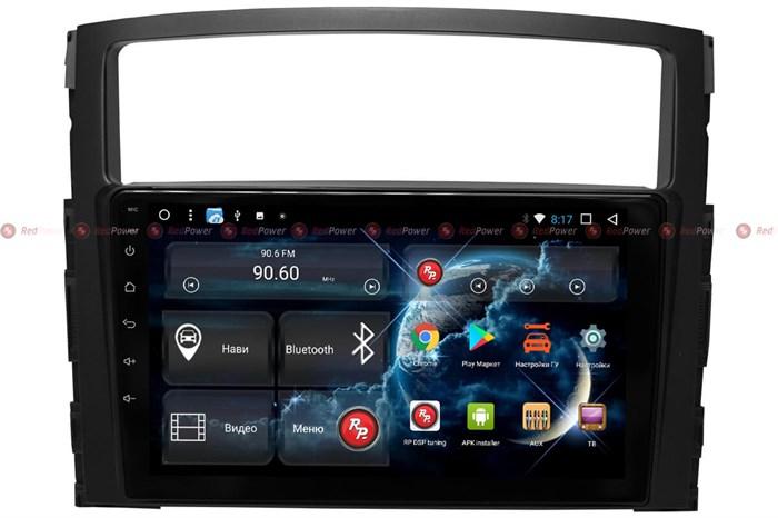Redpower 51223 R IPS DSP для Mitsubishi Pajero IV 2006-2019 на Android 8.1 - фото 144692