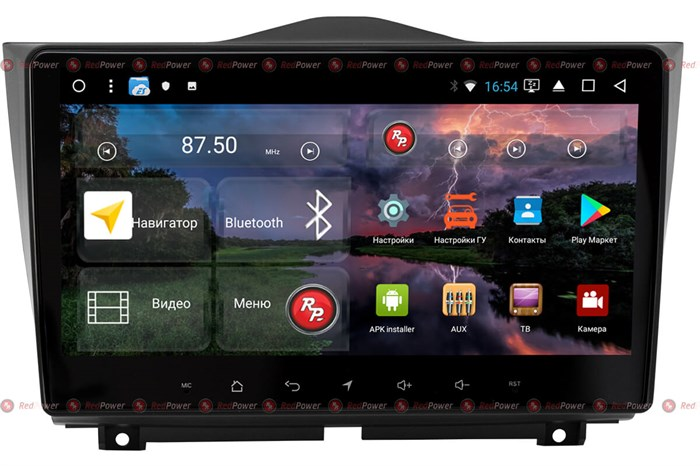 Redpower K 51061 R IPS DSP для Lada Granta I Рестайлинг 2018-2020 на Android 8.1 - фото 145186