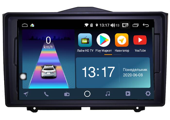 DayStar DS-7178ZM с DSP + 4G SIM + 6/128GB для Lada Granta 2018-2019 на Android 10.0 - фото 161855