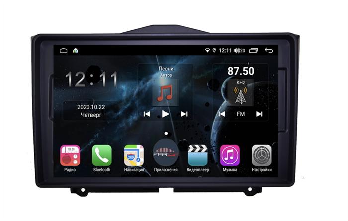 Farcar TG1206R (S400) с DSP + 4G SIM для Lada Granta I 2018-2019 на Android 10.0 - фото 162302