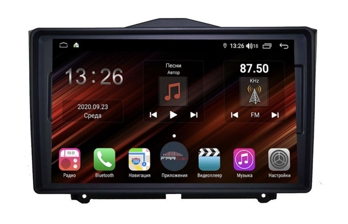 Farcar XH1206R (S400) с DSP + 4G SIM (6/128ГБ) для Lada Granta I 2018-2019 на Android 10.0 - фото 163740