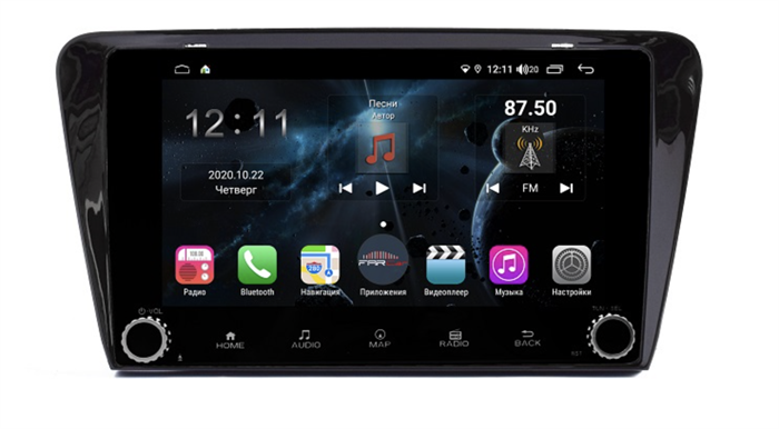 Farcar H483RB (S400) с DSP + 4G SIM для Skoda Octavia III (A7) 2013-2018 на Android 10.0 c кнопками - фото 179096