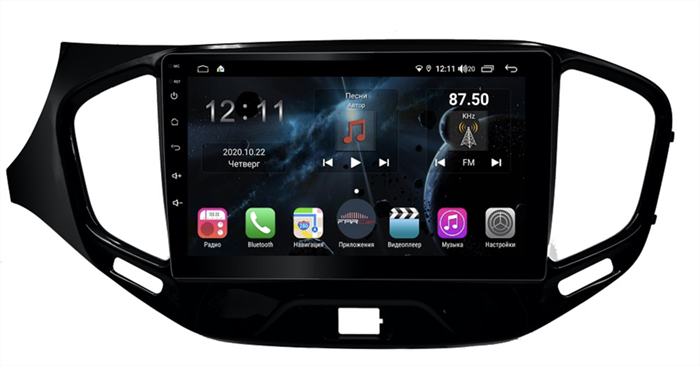 Android 10.0 для Lada Vesta 2015-2021 - фото 196472