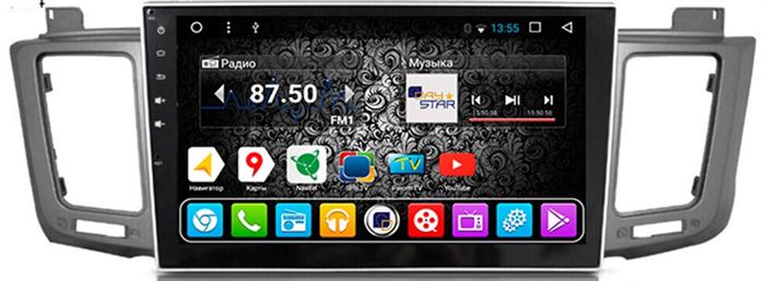 DayStar DS-7055HB для Toyota RAV4 2013+ Android 9.0 - фото 22094