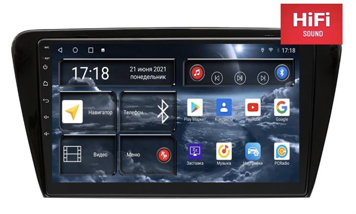 Штатная магнитола Redpower 75007 Hi-Fi для Skoda Octavia III (A7) 2013-2018 на Android 10.0 - фото 231090