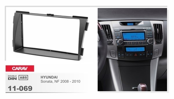 Переходная рамка CARAV 11-069 (Hyundai, Sonata, NF 09+) - фото 33489