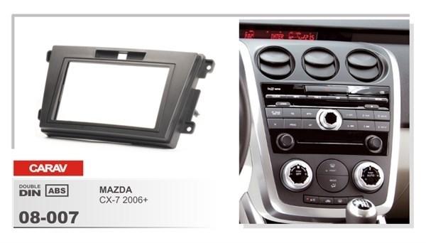Переходная рамка CARAV 08-007 (Mazda CX-7 2006+) - фото 33495