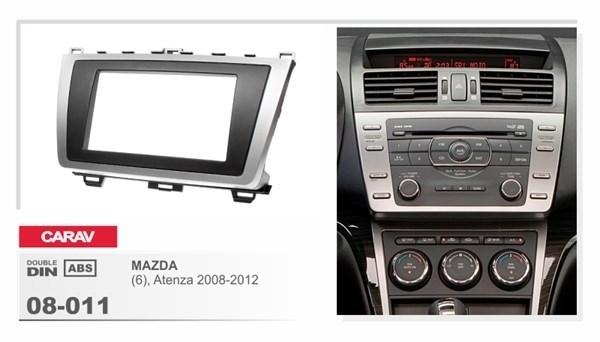 Переходная рамка CARAV 08-011 (Mazda 6 2007+, Atenza 2008-2012) - фото 33497