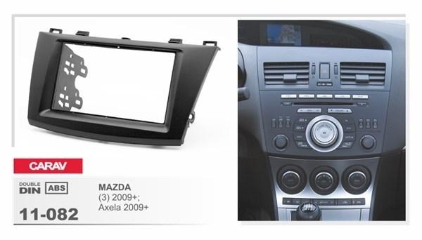Переходная рамка CARAV 11-082 (MAZDA 3 2009+) - фото 33499