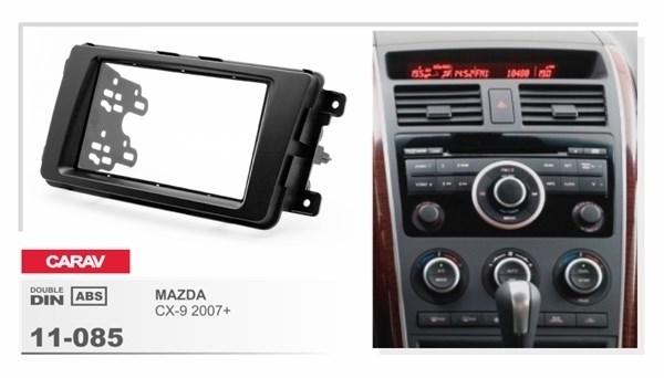 Переходная рамка CARAV 11-085 (Mazda CX-9 2007+) - фото 33501