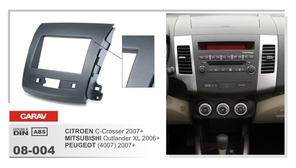 Переходная рамка CARAV 08-004 (Mitsubishi Outlander XL, Peugeot 4007,Citroen C-Crosser 2007+) - фото 33503
