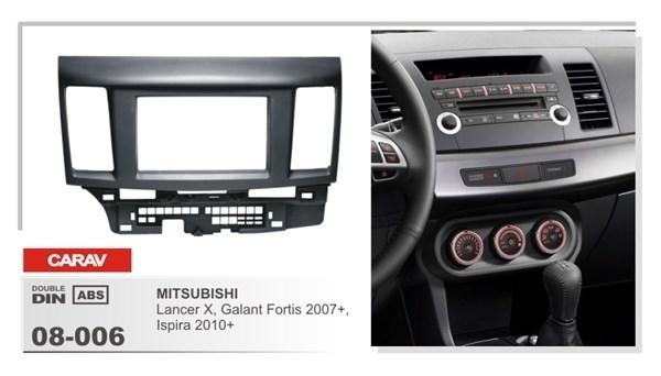 Переходная рамка CARAV 08-006 (Mitsubishi Lancer X, Galant Fortis 2007+, Ispira 2010+) - фото 33507