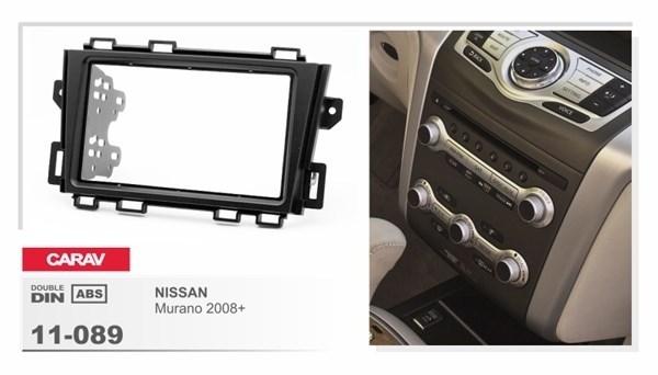 Переходная рамка CARAV 11-089 (Nissan Murano 2008+) - фото 33511