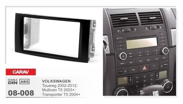 Переходная рамка CARAV 08-008 (Volkswagen Touareg 2002-2012, Multivan T5 2003+, Transporter T5 2004+) - фото 33519