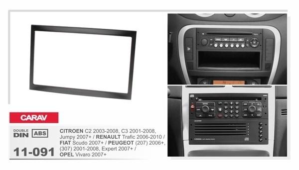 Переходная рамка CARAV 11-091/Incar RFR-N10 (Citroen C2 2003-2008, Peugeot 307 2001-2008, Citroen C3 2001-2008, Fiat Scudo 2007 , RENAULT Traffic) - фото 33538