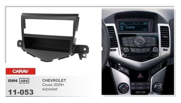 Переходная рамка CARAV 11-053/ Incar RCV-N07 (Chevrolet Cruz 2009+) - фото 33545