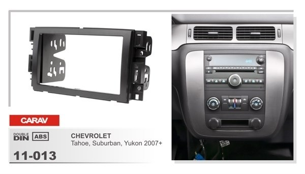 Переходная рамка CARAV 11-013/ Incar 95-3305 (Chevrolet Tahoe,Suburban,Yukon 2007+) - фото 33549