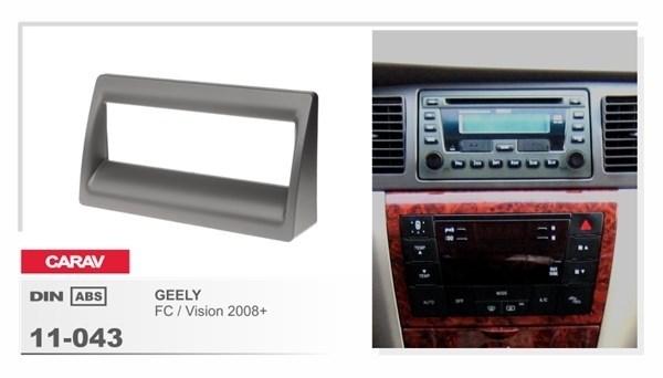 Переходная рамка CARAV 11-043 (Geely Vision 2008+) - фото 33575