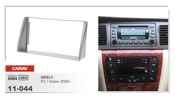 Переходная рамка CARAV 11-044 (Geely Vision 2008+) - фото 33577