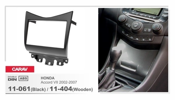 Переходная рамка CARAV 11-061 (Black)/ 11-404 (Wooden) (Honda Accord 7 2002-2007) - фото 33579