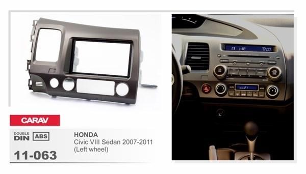 Переходная рамка CARAV 11-063/Intro 95-7871A (Honda Civic V 2007+) - фото 33581