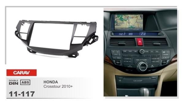 Переходная рамка CARAV 11-117 (Honda Crosstour 2010+) - фото 33588