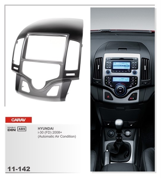 Переходная рамка CARAV 11-142/Intro RHY-N30 (Hyundai i-30 2008+ (Automatic Air Condition) ) - фото 33600